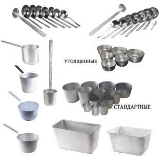 Кухонные принадлежности из алюминия
